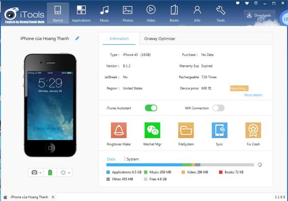 iTools 4.5.0.5 Crack + License Key Free Download 2021
